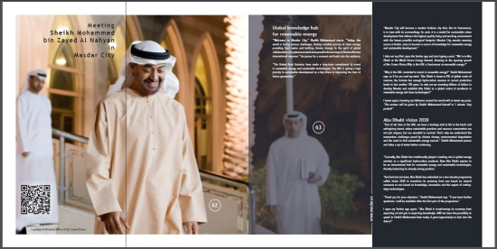 Meeting Sheikh Mohammed bin Zayed al Nahyan - CoolBrands Around the World in 80 Brands
