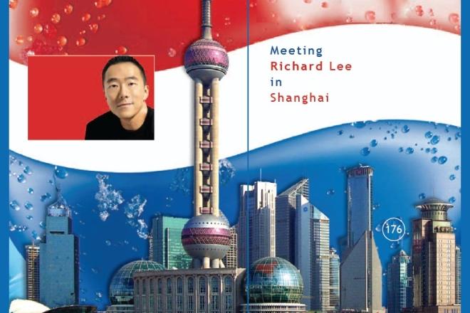 Pepsi - Meeting Richard Lee