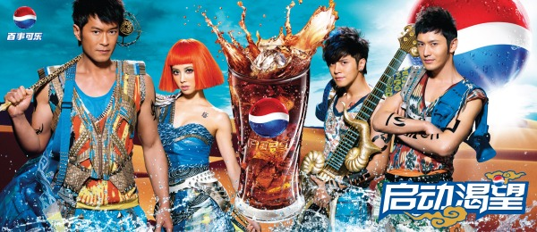 Richards Lee (Pepsico) - Activate Your Thirst - by CoolBrands