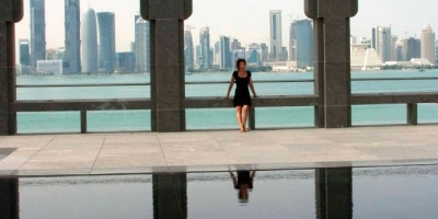 Islamic Art Museum Doha - CoolTravel