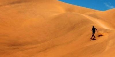 Living Desert - CoolTravel - Around the World