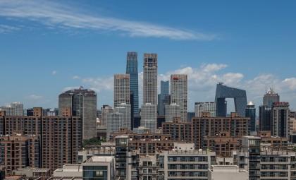 Beijing sky line