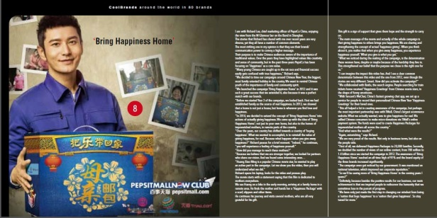 Bring Happiness Home Pepsi CoolBrands